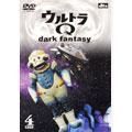 袴田吉彦/ウルトラQ ~dark fantasy~ case4 [AVBA-22054]