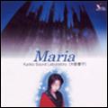 木村恭子 (木屋響子)/Maria [XECY-1003]