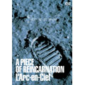A PIECE OF REINCARNATION DVD
