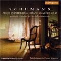 ロベルト・シューマン/シューマン:ピアノ五重奏曲 OP.44/ピアノ四重奏曲 OP.47:ミケランジェロ・ピアノ四重奏団/アントニオ・セコンディ(vn) [OCHAN-0698]