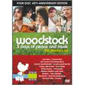 ディレクターズカット ウッドストック 愛と平和と音楽の3日間 40周年記念 アルティメット・コレクターズ・エディション
