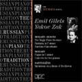 ヤコフ・ザーク/The Russian Piano Tradition:Emil Gilels &Yakov Zak:Music for 2 Pianos:Mozart/Saint-Saens[APR5664]
