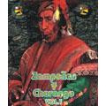 サンポーニャスとチャランゴ Vol.1  [OL-106]