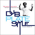 Delroy Wilson Remixed By Prince Jammy/Dub Plate Style / Remixed By Prince Jammy [BRPS-64]