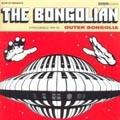 The Bongolian/アウター・ボンゴリア [KCCD-323]