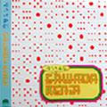 沢田研二/俺たち最高(アルバム) [COLO-0604]