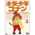 アレクサンダー・ケイ/未来少年コナン 2[BCBA-3754]
