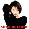 荻野目洋子/荻野目洋子 Best Sellection<COLEZO!>[VICL-41214]