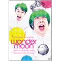 バナナマン/bananaman live wonder moon [POBD-60354]
