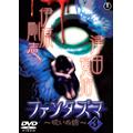 ファンタズマ ~呪いの館~ vol.3 [TDV-3258D]