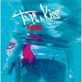 太陽のkiss [レーベルゲートCD+DVD]<初回生産限定盤>