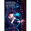 """平原綾香/LIVE TOUR 2006 """"4つのL"""" at 日本武道館 [MUBD-1016]"""
