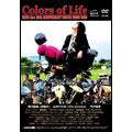 増子直純/Colors of Life/カラーズ・オブ・ライフ [ULD-204]