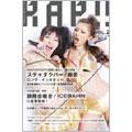 月刊ラップ presents RAP!! vol.2  [DVD+MAGAZINE][GKRAP-017]