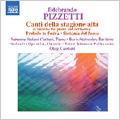 スザンナ・ステファーニ・カエターニ/ピツェッティ:ピアノ協奏曲「真夏の歌」他[8570874]