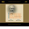 アルトゥーロ・トスカニーニ/エルガー: エニグマ変奏曲 Op.36 (12/10/1951); ブラームス: ハイドンの主題による変奏曲 Op.56a (2/4/1952)  / アルトゥーロ・トスカニーニ指揮, NBC SO [XRCD][JMM24XR-06