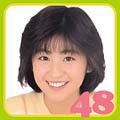 我妻佳代/アイドル・ミラクルバイブルシリーズ 我妻佳代<完全生産限定盤>[MHCL-335]