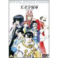 王立宇宙軍 オネアミスの翼 DVD