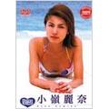 コミネレイナ/小嶺麗奈/Honey Angel [DMSM-5064]