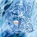ヴィドール/SinAI〜右手のカッターと左手のドラッグと薬指の深い愛と〜 (タイプB) [CD+DVD][UCCD-096B]