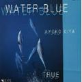 木村恭子 (木屋響子)/WATER BLUE [XECP-2001]