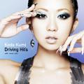 倖田來未/KODA KUMI DRIVING HIT'S [RZCD-46204]