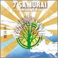 7 Samurai/El Mundo Nuevo[BRPC-045]
