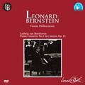 ベートーヴェン: ピアノ協奏曲第1番 / レナード・バーンスタイン, ウィーン・フィルハーモニー管弦楽団<限定数再プレス>