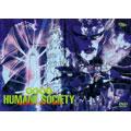HUMANE SOCIETY ~人類愛に満ちた社会~ DVD