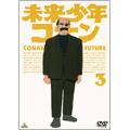 アレクサンダー・ケイ/未来少年コナン 3[BCBA-3755]