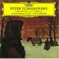 チャイコフスキー:交響曲第4-6番 / エフゲニー・ムラヴィンスキー, レニングラード・フィルハーモニー管弦楽団<初回生産限定盤>