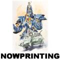 巨神ゴーグ DVD-BOX [6DVD+2CD]<完全生産限定>