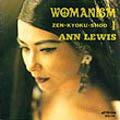 アン・ルイス・ベスト・アルバム WOMANISM 1~ZEN・KYOKU・SHOO