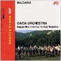 Gaida Orchestra/ガイーダ響鳴~ブルガリア ロドプ山渓のバクパイプ・オーケストラ [VICG-60305]