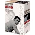 太陽にほえろ!テキサス刑事編 II DVD-BOX(7枚組)<初回生産限定版> DVD