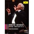 ベートーヴェン:序曲集、弦楽四重奏曲第14番