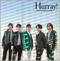 ゴスペラーズ/Hurray!<通常盤>[KSCL-1352]