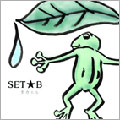 SET★B/生カエル[FECD-0025]