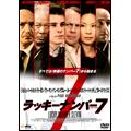 ポール・マクギガン/ラッキーナンバー7 DTSコレクターズ・エディション(2枚組) [BIBF-7777]