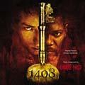 オリジナル・サウンドトラック 1408号室