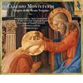 ラ・カペラ・レイアル・デ・カタルーニャ/モンテヴェルディ: 「聖母マリアの夕べの祈り」(1610)[AVSA9855]