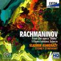 ヴラディーミル・アシュケナージ/ラフマニノフ: 歌劇「アレコ」より, 5つの「音の絵」(レスピーギ), スケルツォ / ウラディーミル・アシュケナージ, シドニー交響楽団 [OVCL-00405]