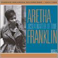 Aretha Franklin/ジャスト・ア・マター・オブ・タイム : コロムビア・レコーディングス 1962 - 1966 [CDSOL-7325]