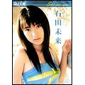 未来 (石田未来)/石田未来 She see sea 東京美優 [DMSM-6065]