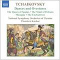 テオドレ・クチャル/TCHAIKOVSKY:DANCES AND OVERTURES:「THE QUEEN OF SPADES」-OVERTURE/「FATUM」SYMPHONIC POEM, OP. 77/「VOYEVODA」-OVERTURE/ETC:THEODORE KUCHAR(cond)/NATIONAL SYMPHONY ORCHESTRA OF UKRAINE[8554845]