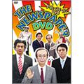 ザ・ニュースペーパー/THE NEWSPAPER DVD [KIBE-112]