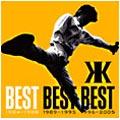 吉川晃司/BEST BEST BEST 1984-1988 [UMCK-4056]