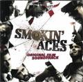 Smokin' Aces [1721185]