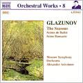 モスクワ交響楽団/Glazunov: Orchestral Works Vol 8 - The Seasons / Anissimov [8553915]