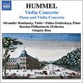 Russian Philharmonic Symphony Orchestra/Hummel: Violin Concerto[8557595]